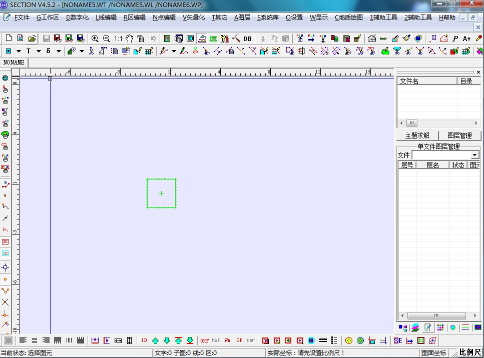 利用section制作地化剖面的折线图步骤  SECTION 地矿中国