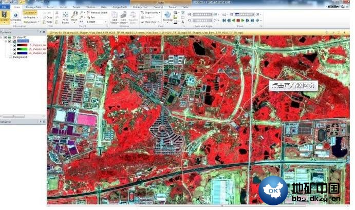 专业的遥感处理软件erdas2014无限制版本下载  遥感地质 地矿中国