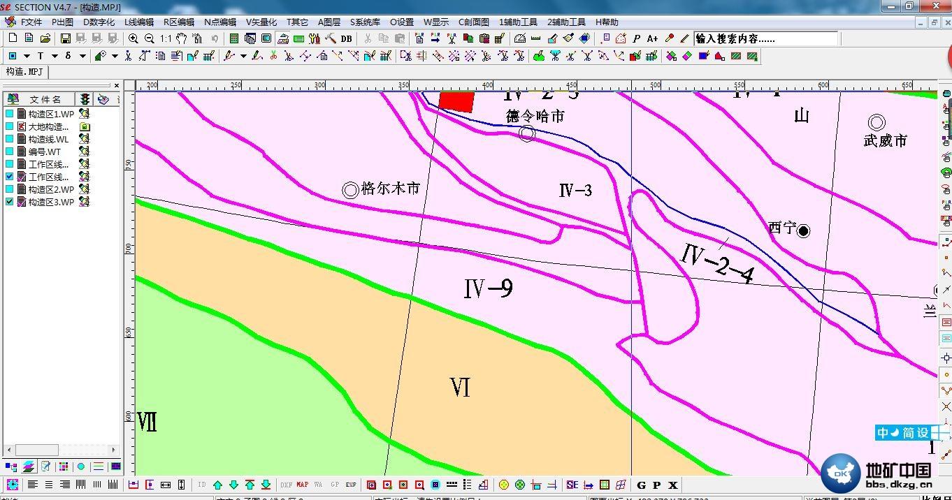 Section2016(V4.7.3)下载  SECTION 地矿中国